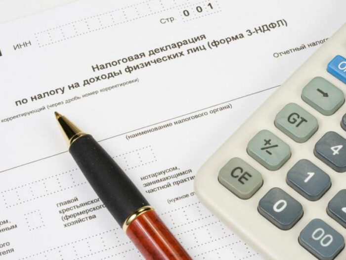 заполнение налоговой декларации